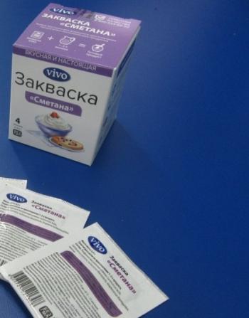 Закваска Сметана VIVO (4 пакетика по 0,5 гр)