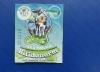 """Закваска Йогурт """"Бифидонорм"""" Lactoferm ECO (пакет 2 гр.)"""