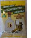 Дрожжи Красноярские хмельные