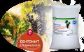 Бентонит для очистки браги и вина (винный)300 гр