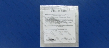 Сычужный фермент - сырная закваска для коровьего молока CAGLIO CLERICI 20/80 - пакет 1 г, на 40 л молока